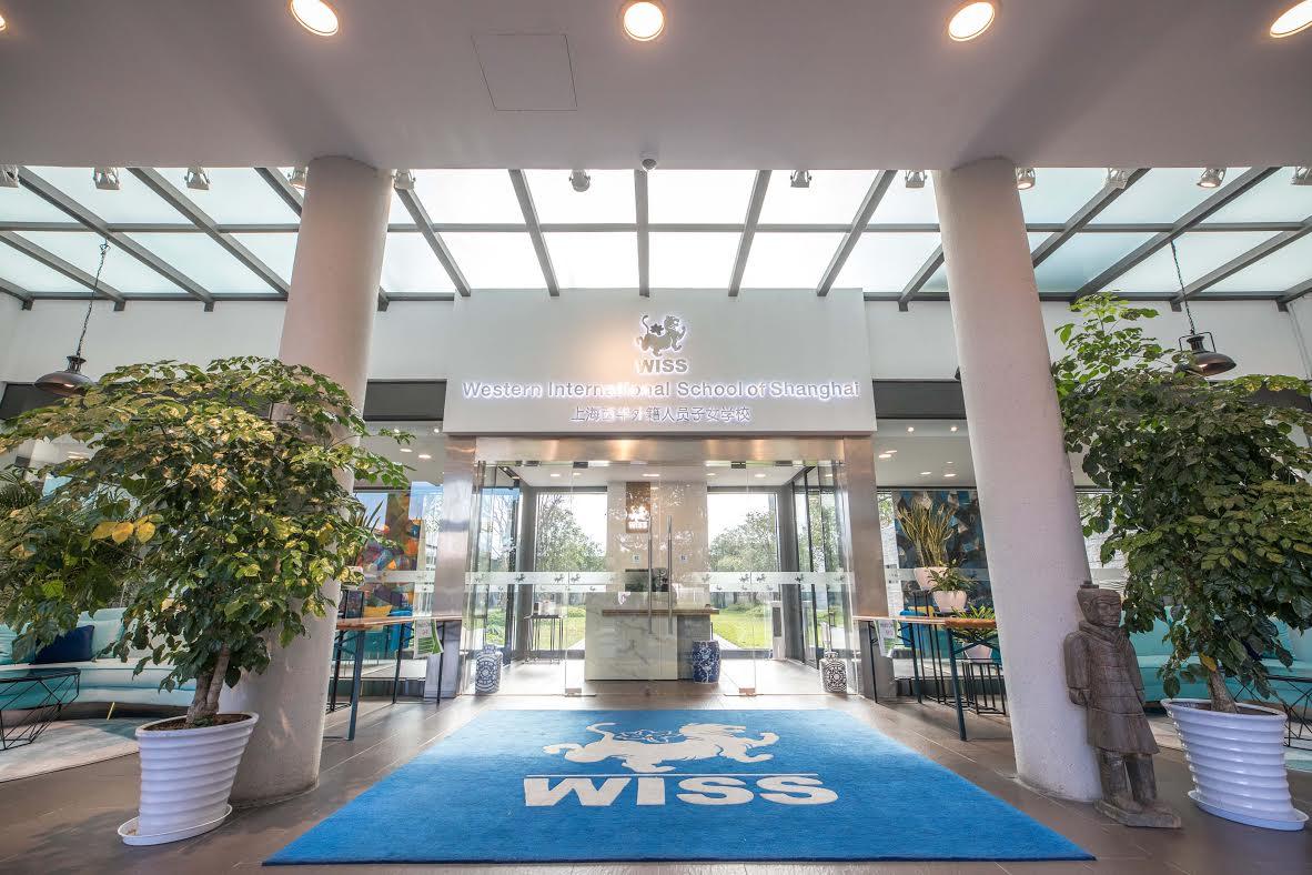 Shanghai international schools - wiss.cn